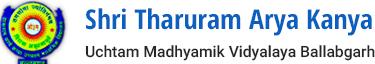 Tharuram School